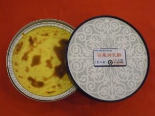 大理石烤乳酪(芒果口味)